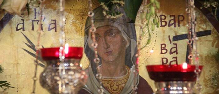 Δράμα: Οι Τούρκοι, το τζαμί και το θαύμα της αγίας Βαρβάρας
