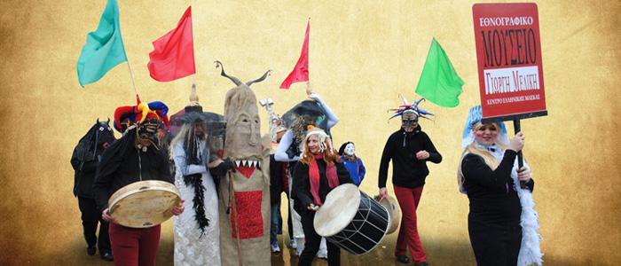 Ημαθία: Έκθεση για το καρναβάλι στο Εθνογραφικό Μουσείο Γιώργη Μελίκη