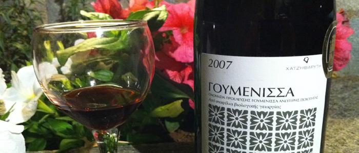 Το διαλεχτό κρασί της Γουμένισσας