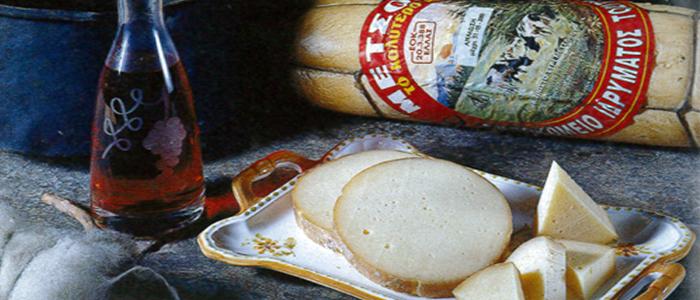 Μετσοβόνε: Το παραδοσιακό τυρί του Μετσόβου