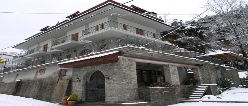 «Αρχοντικό των Τζουμέρκων»: Ξένοιαστες διακοπές στα Αθαμανικά Όρη
