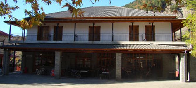 Ξενώνας «Κεράσοβο»: Ξεκούραση και χαλάρωση στην Πίνδο