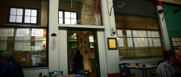 «Ο Καφενές του Σωτήρη»: Σπιτικοί μεζέδες και φιλικό περιβάλλον